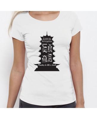 Tee shirt Japonais... Penchez la tête a droite